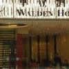 Walden Hong Kong