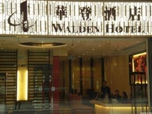 Walden Hong Kong