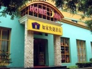 Home Inn Yansha