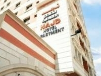 Najd Hotel Apartments