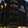 Lark Hotel Cd De Mexico