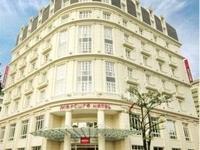 Mercure Hotel Hanoi La Gare