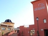 Santa Pola Life and Resorts