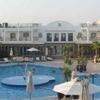 Resta Sharm