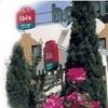 Ibis Paris Avenue D Italie