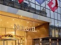 Novotel Geneve Centre