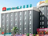 Ibis Zhenjiang