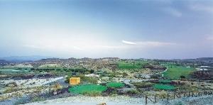 Sercotel Valle Del Este-golf-s
