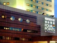 Four Points Pudong Shanghai