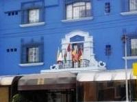 San Agustin Colonial Hotel