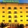 Safeer Plaza Hotel