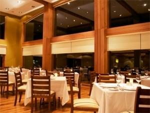 Cumbres Patagonicas Hotel