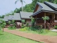 Kc Grande Resort