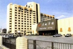 Xi An Tangcheng Hotel