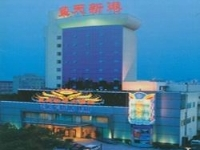 Wuxi Sky New Harbour Hotel