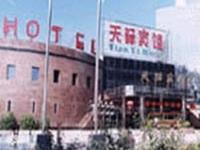 Beijing Tian Yi Hotel