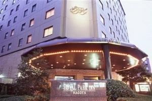 Royal Park Inn Nagoya