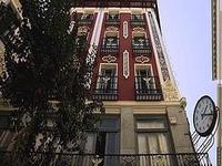 Petit Palace Posada Del Peine