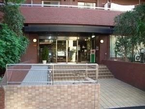 Weekly Mansion Tokyo At Akasak