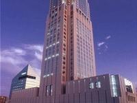 Hankyu International Hotel