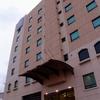Hotel Sofia Pachuca