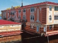 Perlina Dnipra Hotel