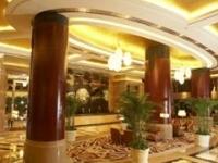 Zhengda New Century Hotel Qing