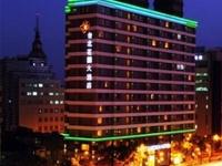 Taipei Garden Hotel