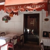 Al Gambero Hotel