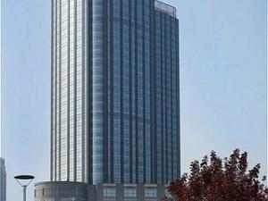 Somerset Youyi Tianjin