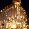 Gran Hotel Ancira