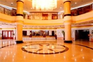 Fuzhou Apolo Hotel