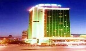 Guiyang Plaza Hotel