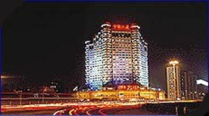 Cts Plaza Hotel Beijing