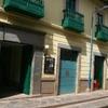 Casa Andina Classic- Koricancha