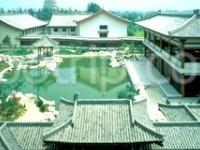Xi An Garden Hotel