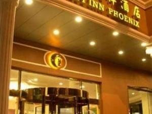 City Inn Phoenix Hotel