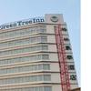 Greentree Inn Wuxi Jiefang