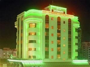 Metropolitan Manama