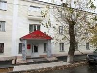 Omskaya Hotel