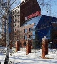 Parkcity Hotel Cek