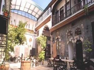 Dar Al Yasmin Hotel Damascus