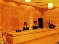Xinyu Holiday Hotel Fuyang