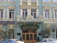 Bristol Zhiguly Samara Hotel
