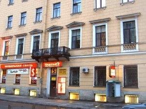 Nevsky De Luxe Hotel