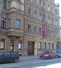 Arthotel Radishev