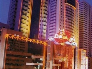 Sunshine Plaza International Hotel