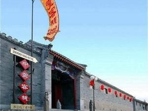 Zhongtang Courtyard
