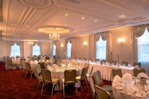 Rochestown Park Hotel And Leis
