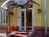 Na Atkarskoy